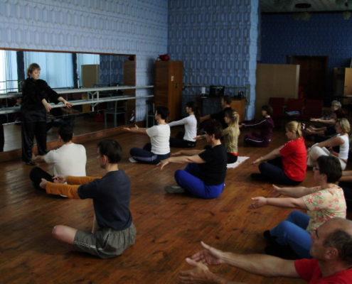гимнастика цигун
